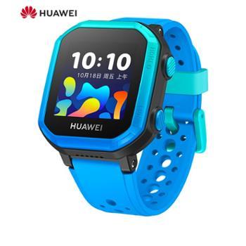 华为儿童手表3S 4G全网通 通话智能手表 八重定位 小度语音助手 华为儿童电话手表 3s