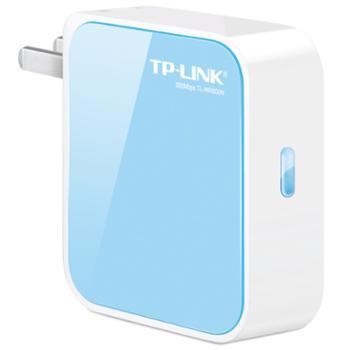 TP-LINK mini无线路由器 TL-WR800N 300M迷你型