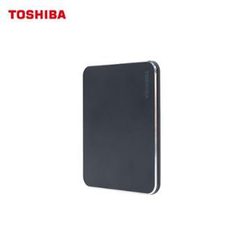 东芝/Toshiba 台式PC笔记本Mac电脑win移动固态硬盘 XS700 便携type-c转换