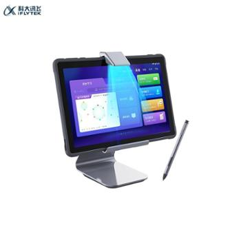 科大讯飞/iFLYTEK 智能学习机 儿童家教点读机 小学初高中学生学习平板电脑 X2 Pro