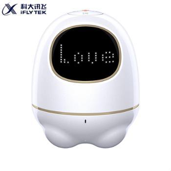 科大讯飞/iFLYTEK 阿尔法蛋S智能机器人 儿童早教玩具 故事学习机