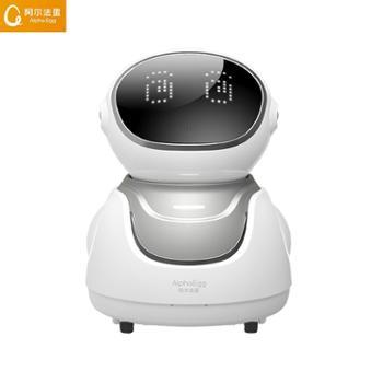 科大讯飞/iFLYTEK 阿尔法蛋智能机器人 人工智能编程机器人 早教学习机 A10