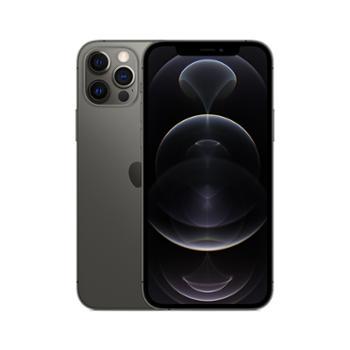 iPhone 12 Pro 苹果5G全网通移动联通电信 拍照游戏双卡双待手机