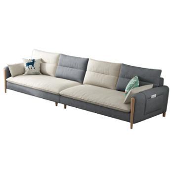 科莱斯克北欧简约科技布大中小户型可拆洗沙发客厅家具组合套装