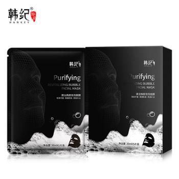 韩纪/Hankey 清洁焕颜泡泡面膜 一盒5片