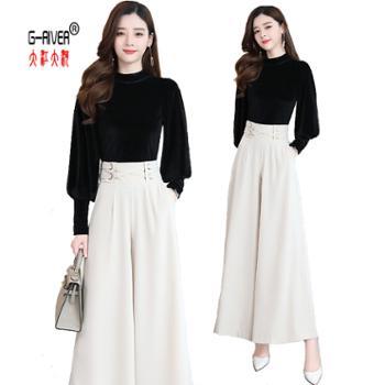大江大河G-RIVER时尚纯色韩版女金丝绒上衣阔腿裤两件套