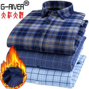 大江大河/G-RIVER全棉牛津纺加绒保暖衬衫男长袖保暖不臃肿39-47