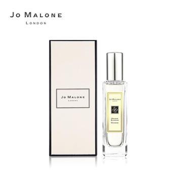 JoMalone祖玛珑橙花女士香水30ml