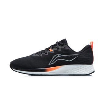 李宁男子弹性竞速跑步鞋ARMR003