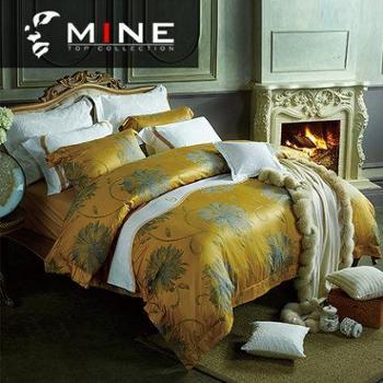 MINE/寐锦瑟金进口长绒棉色织提花四件套床品套件