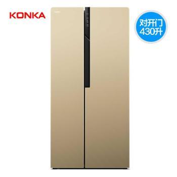 Konka/康佳BCD-430WEGX5S对开门冰箱风冷无霜家用双开门双门冰箱