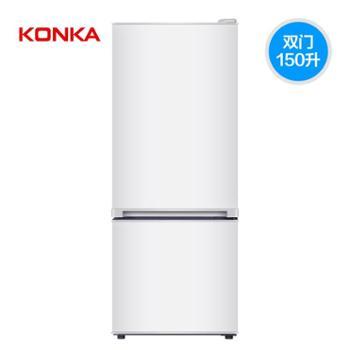 Konka/康佳BCD-150GB2SU小冰箱双门小型家用双开门双门式电冰箱