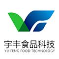 辽宁宇丰食品科技有限公司