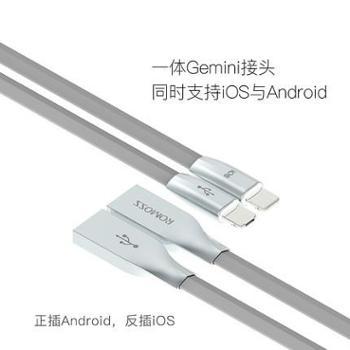 ROMOSS/罗马仕 二合一神兵数据线iPhone5/6/plus安卓手机通用充电