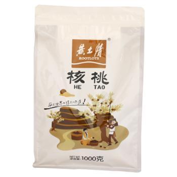黄土情延安黄龙薄皮核桃1000g零食干果原味核桃