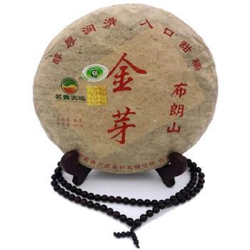 2010年特级云南布朗山金芽普洱茶熟茶357g