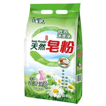 优生活洗衣粉500g一袋天然皂粉