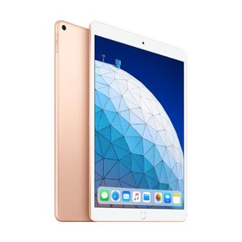 APPLE iPad Air 苹果平板2019款 10.5英寸 wlan版