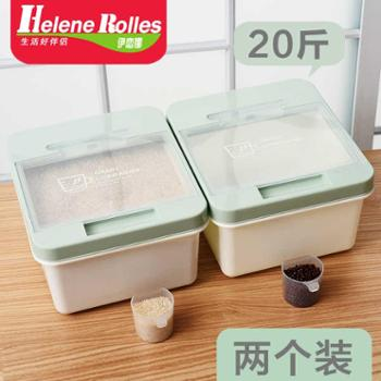 家用收纳10kg*2个防潮20斤米缸密封防虫面粉装米桶储米箱10kg