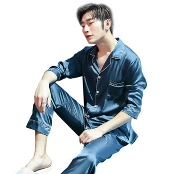 韩版丝绸睡衣 冰丝男士套装薄款加大码家居服