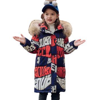 家羚儿童羽绒服女童加厚大毛领外套中长款