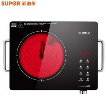 苏泊尔(SUPOR)大功率爆炒2200w大火力智能触控旋钮式电陶炉C22-CS01