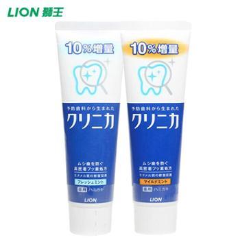 狮王/LION 齿力佳进口酵素健齿立式牙膏 增量装143g*2支