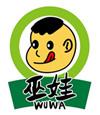 巫山县红叶农副土特产品有限公司