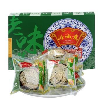 山西运城特产糕点点心甜食任城意多味煮饼一盒装绿豆1盒