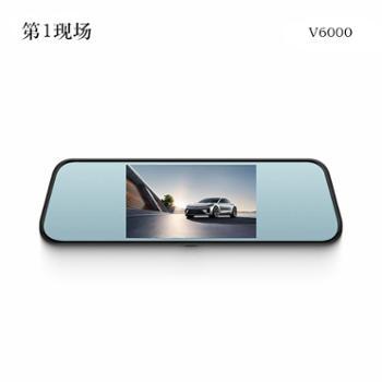 第1现场 V6000pro流媒体触摸屏高清大屏幕2.5D双镜头倒车影像(增16G)