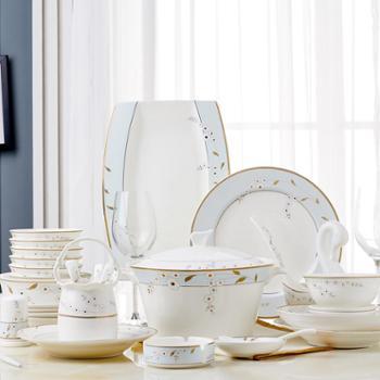 【陕西晟木电子】橙叶骨瓷餐具碗碟套装家用欧式景德镇陶瓷器中式碗盘组合蓝色情调
