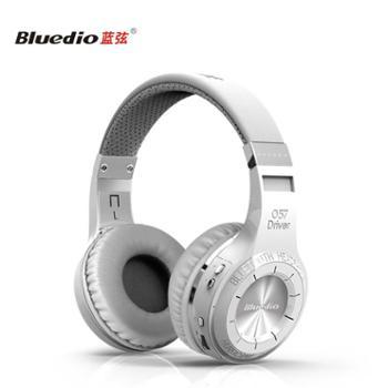 蓝弦/Bluedio HT蓝牙耳机立体声头戴式耳机HIFI重低音运动式蓝牙音乐耳机