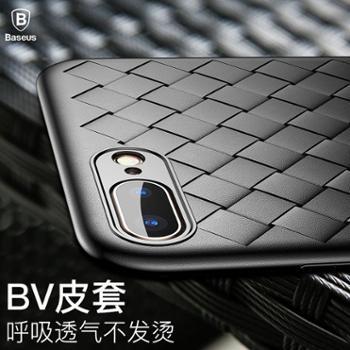 Baseus/倍思 iphone X手机壳 BV编织格纹套 苹果X轻薄防摔TPU软套
