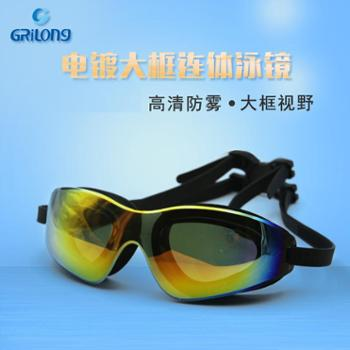 GRiLong泳镜成人大框连体高档炫彩硅胶高清防雾电镀膜游泳镜MC-802