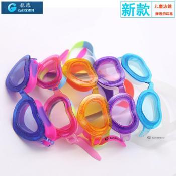 GRiLong游泳眼镜儿童硅胶防雾泳镜游泳镜高清卡通游泳用品JG-921