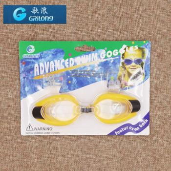 GRiLong 高清防水儿童游泳镜吸卡包装泳镜 G-2315