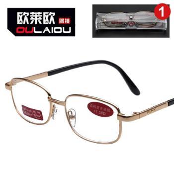 oulaiou/欧莱欧高精度老视镜品牌大框金属架老花镜金色老花眼镜8203