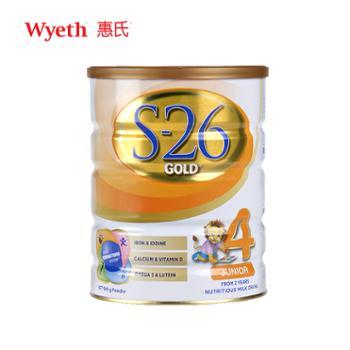 惠氏S26金装4段婴幼儿奶粉900g/罐