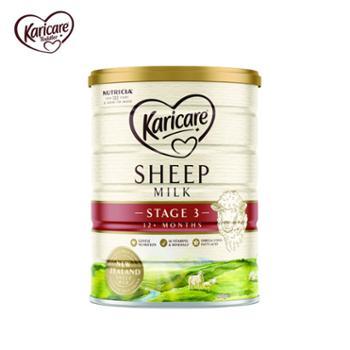 新西兰Karicare可瑞康绵羊奶3段900g 婴幼儿绵羊奶粉 适用于1岁以上宝宝 2021年2月到期