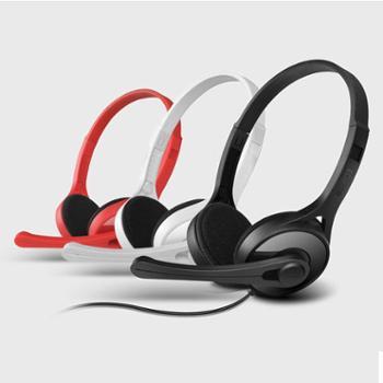漫步者 K550电脑耳机 耳麦头戴式 游戏耳机带麦克风