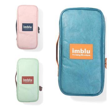 GRID-IT旅行收纳洗漱包Imblu-01杜邦纸防水透气旅行收纳包洗漱用品化妆包