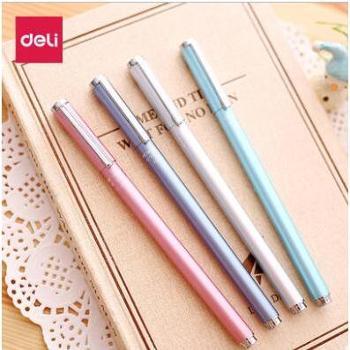 得力金属中性笔商务时尚学生办公0.5mm签字笔黑色水笔碳素笔 9.9/支