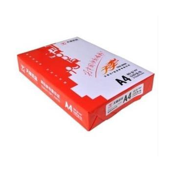 天章龙纯木浆通用A4打印纸70克单包