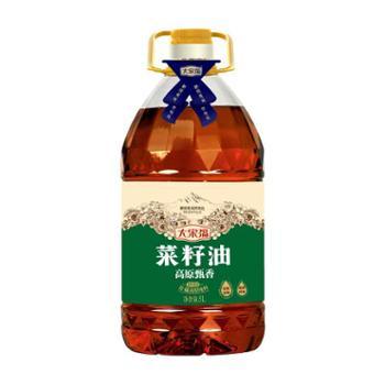 大宋福 高原甄香菜籽油 5L