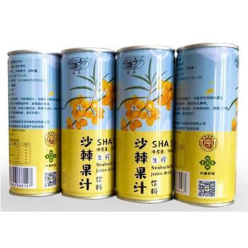 龙羊野生沙棘清汁240ml*12罐