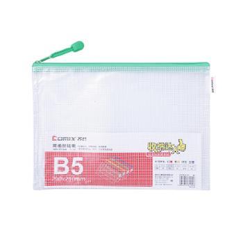 齐心A1155超实惠网格袋B560个装颜色随机