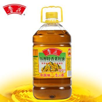 鲁花 压榨特香菜籽油 食用油 5L