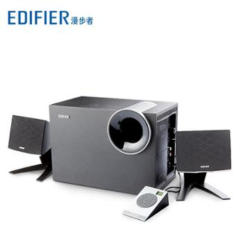 Edifier/漫步者 R208PF电脑音响2.1低音炮重低音蓝牙台式家用