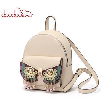 doodoo双肩包女士猫头鹰面具换脸包背包书包FY80006