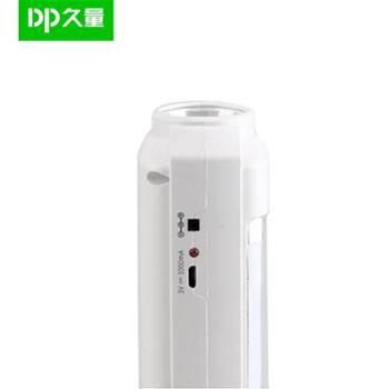 LED多功能应急灯 型 号:DP-0703
